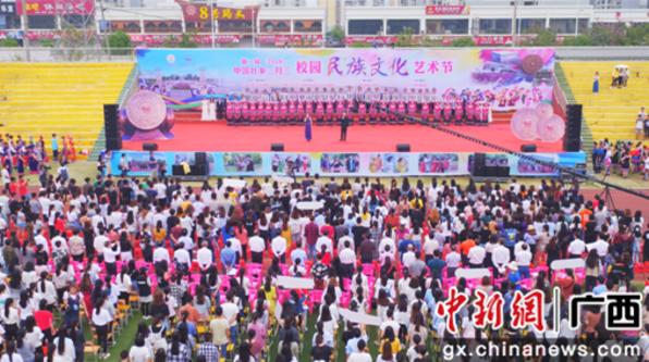 第二届中国壮乡三月三校园民族文化艺术节开演