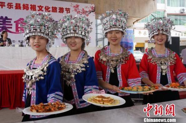 广西平乐县举行地方风味美食大比拼 上演舌尖诱惑